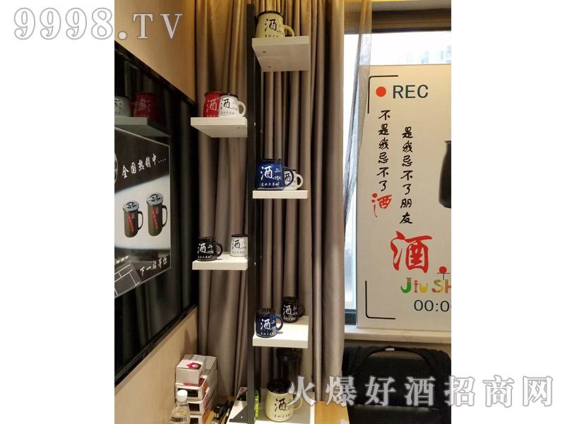 东北大茶缸酒展会宣传产品-白酒招商信息