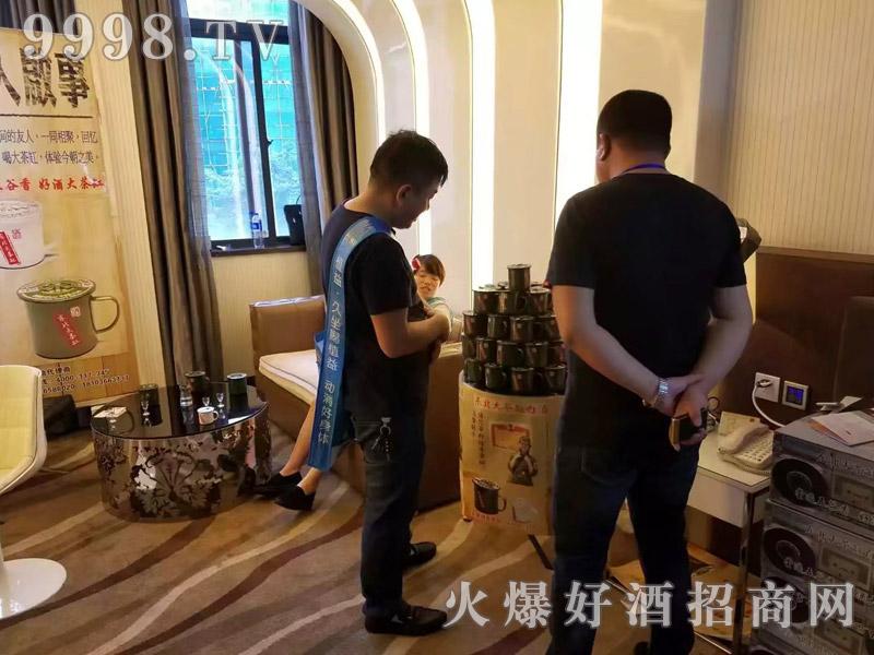 东北大茶缸酒酒店宣传-白酒招商信息