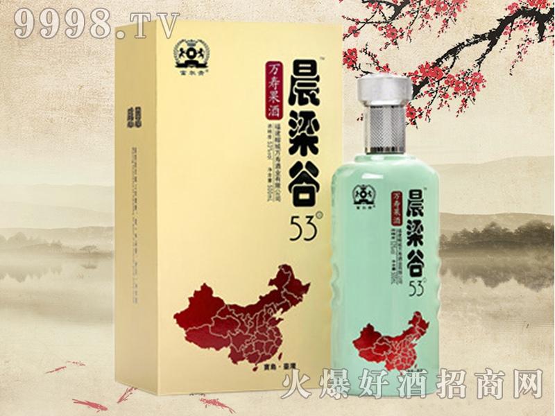 晨梁谷万寿果酒53°(瓷瓶盒装)