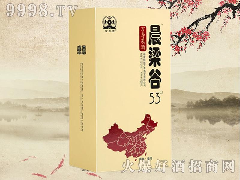 晨梁谷万寿果酒53°(瓷瓶盒)