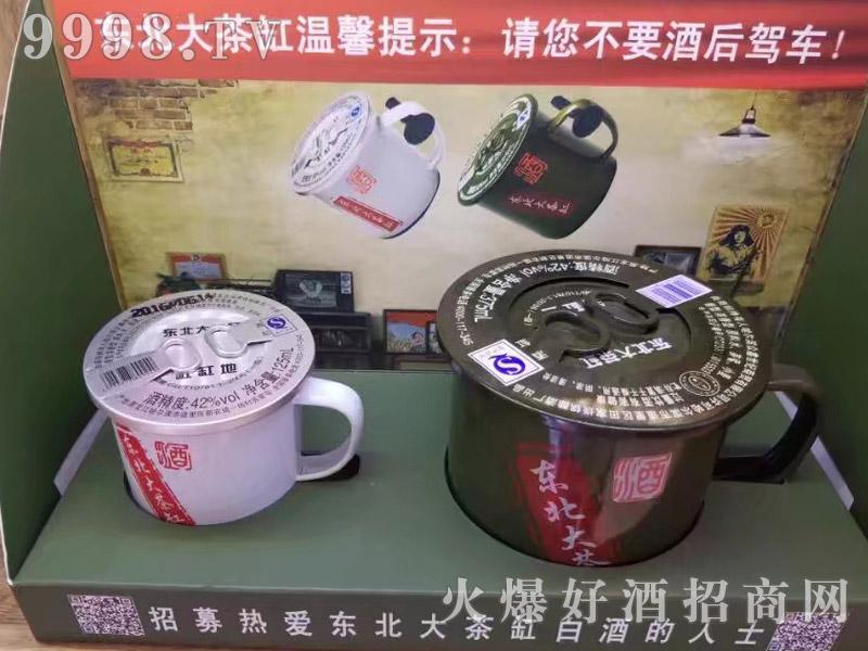 东北大茶缸酒温馨提示-白酒招商信息