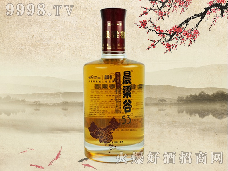 晨梁谷万寿果酒53°(圆瓶)