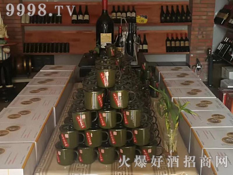 东北大茶缸酒店内摆拍-白酒招商信息