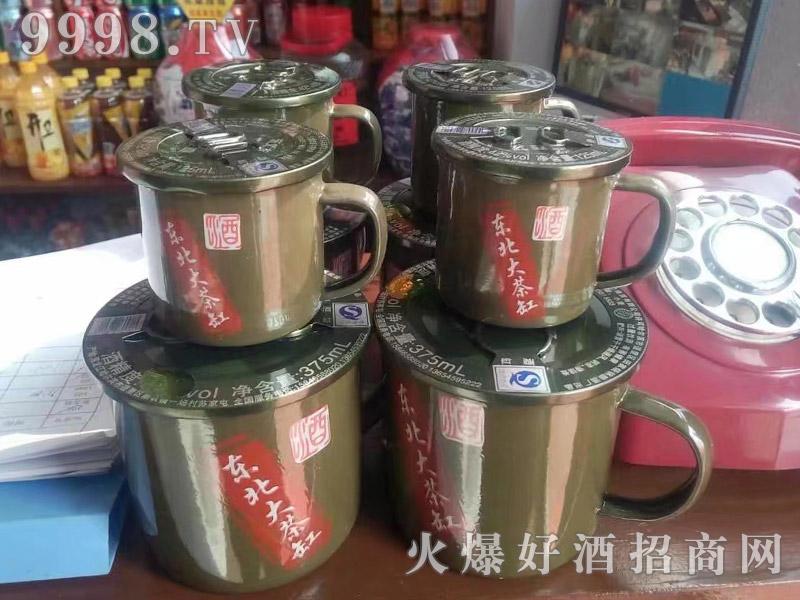 东北大茶缸酒产品-白酒招商信息
