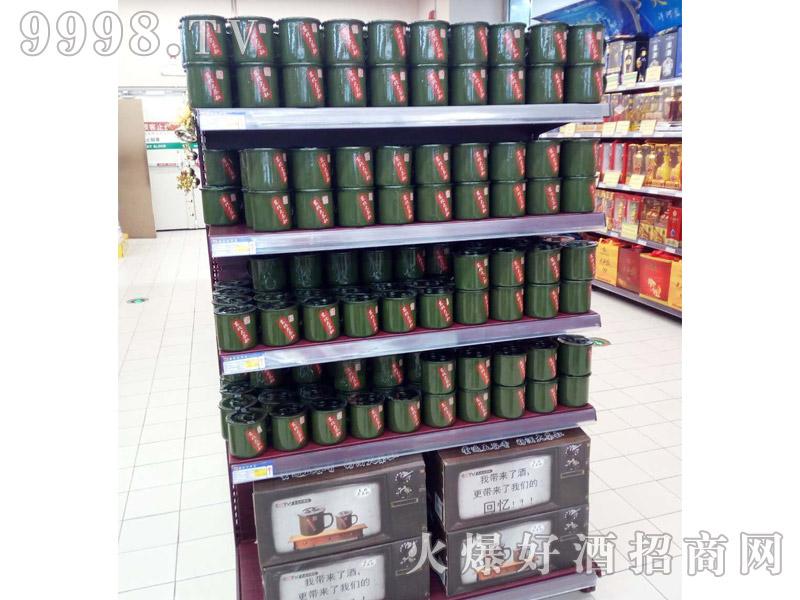 东北大茶缸酒商超专柜-白酒招商信息