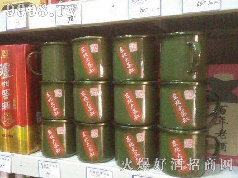 东北大茶缸酒商超产品