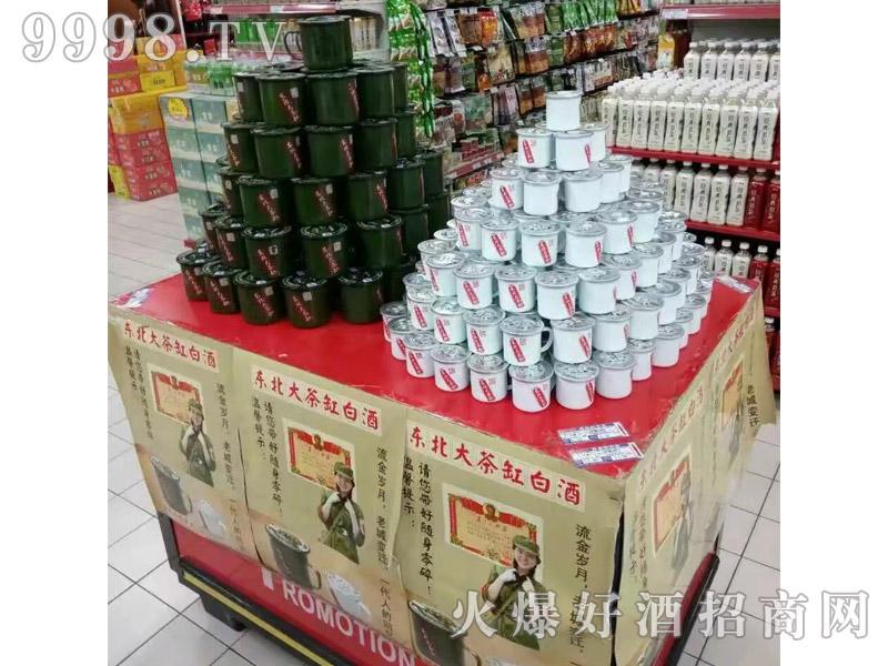 东北大茶缸酒商超摆放-白酒招商信息