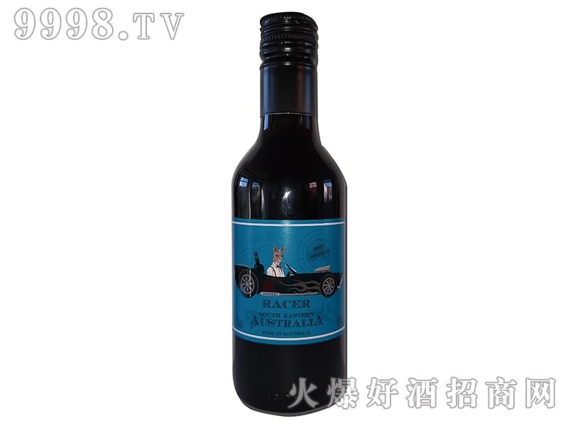 澳洲赛车手西拉干红葡萄酒蓝色