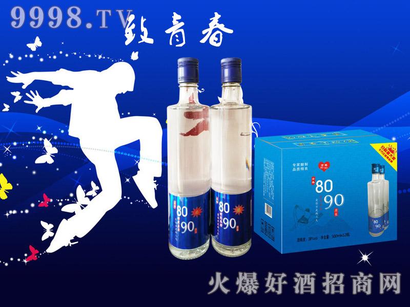 青春8090原浆酒500ml