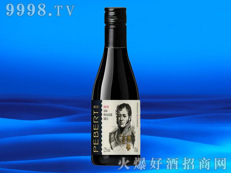法国进口干红葡萄酒12度187ML2015