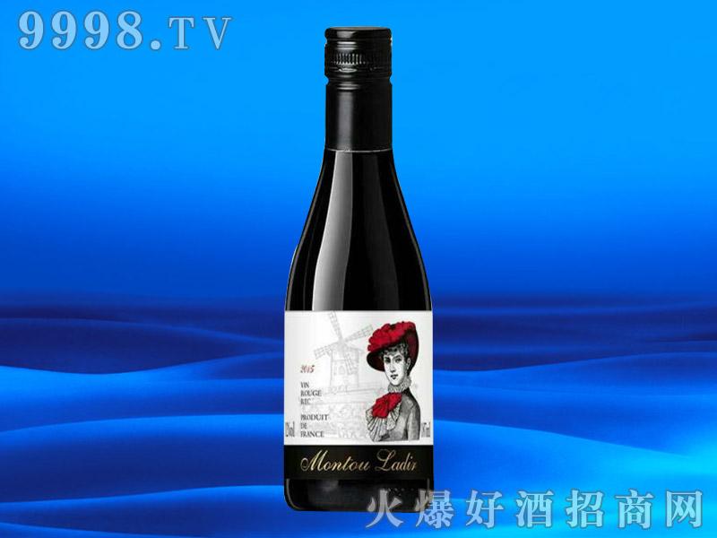 法国进口干红葡萄酒187ML2015