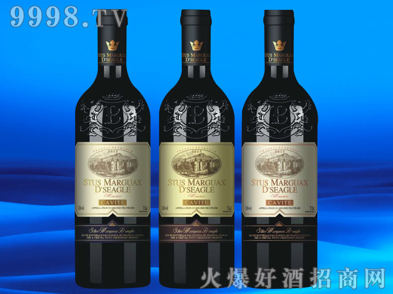 进口葡萄酒13度2013