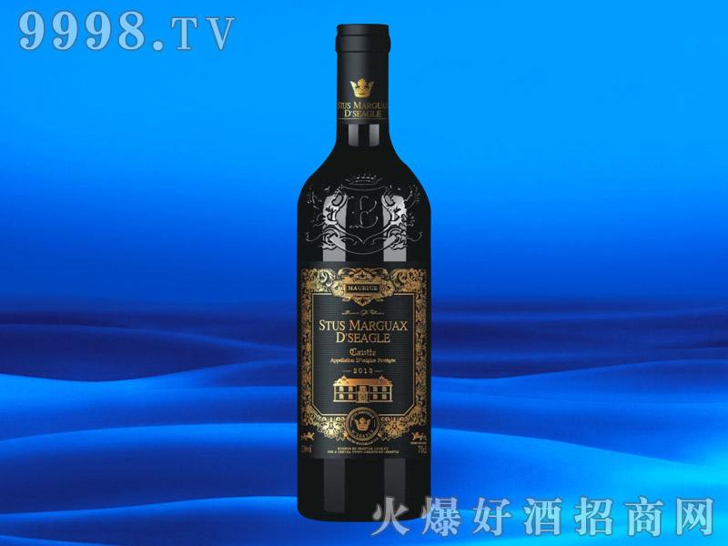 进口葡萄酒2013