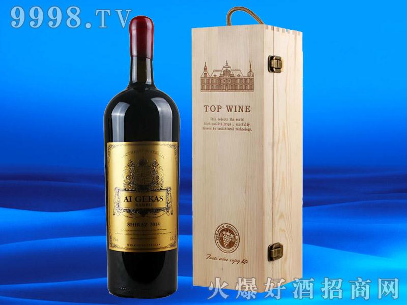 进口葡萄酒2014