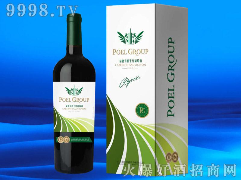 有机葡萄酒礼盒-红酒招商信息