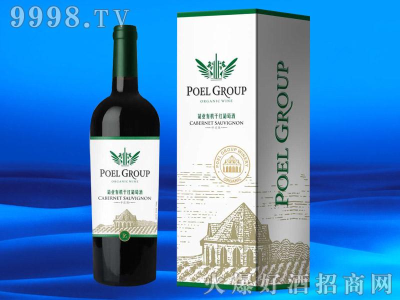 有机葡萄酒礼盒装
