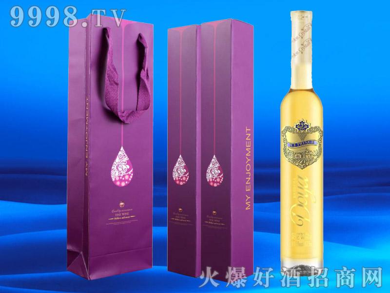 冰酒紫色礼盒