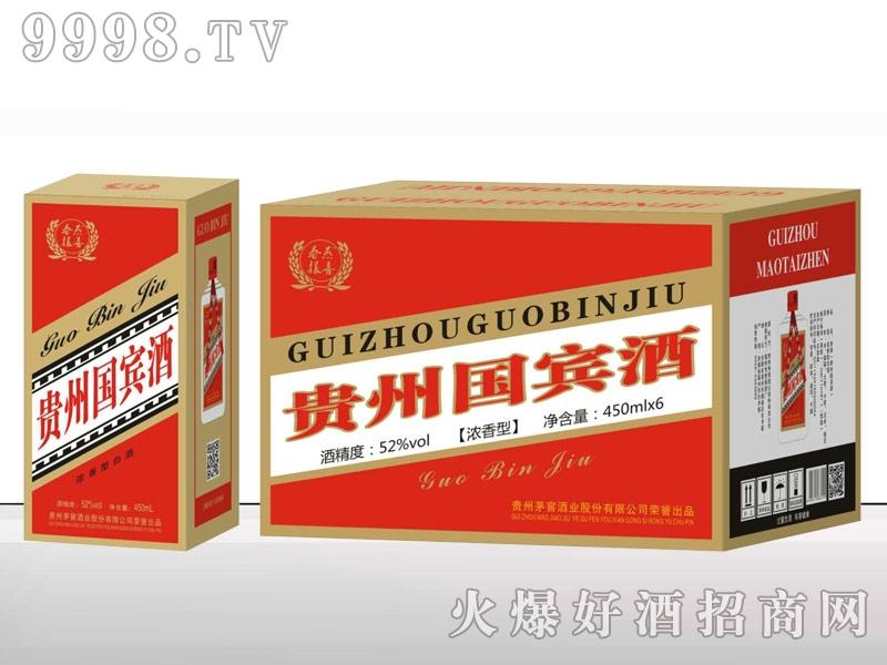 贵州国宾酒浓香型