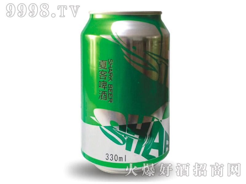 330ml夏客啤酒