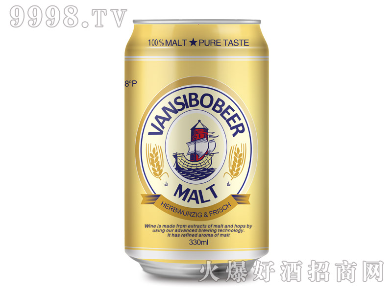 330ml威狮堡啤酒