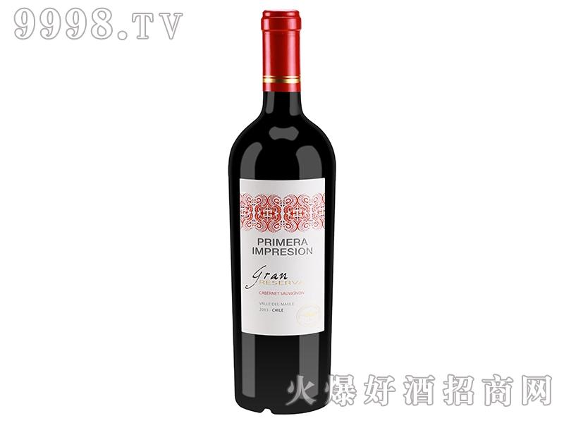 智利印象格兰珍藏赤霞珠干红葡萄酒