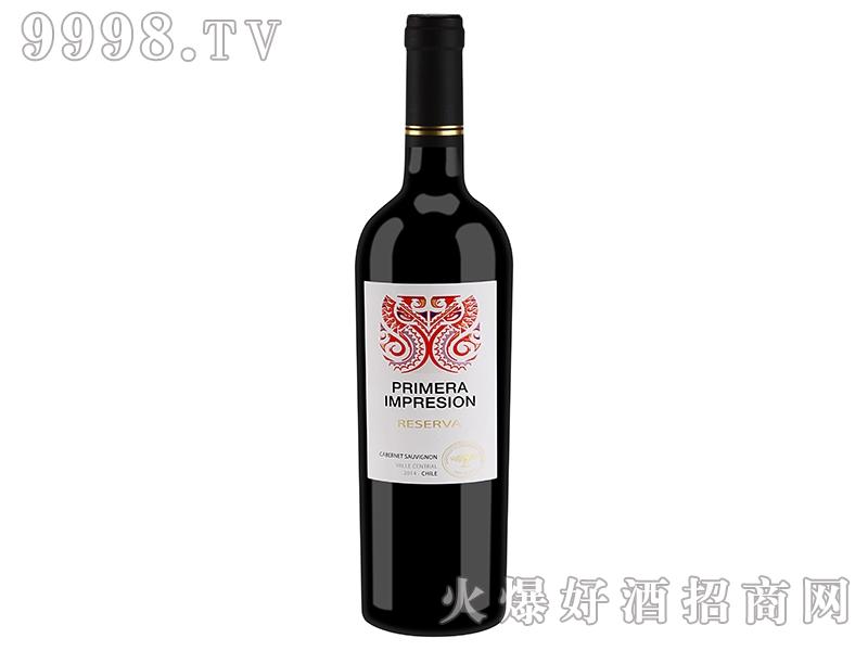智利印象窖藏赤霞珠干红葡萄酒
