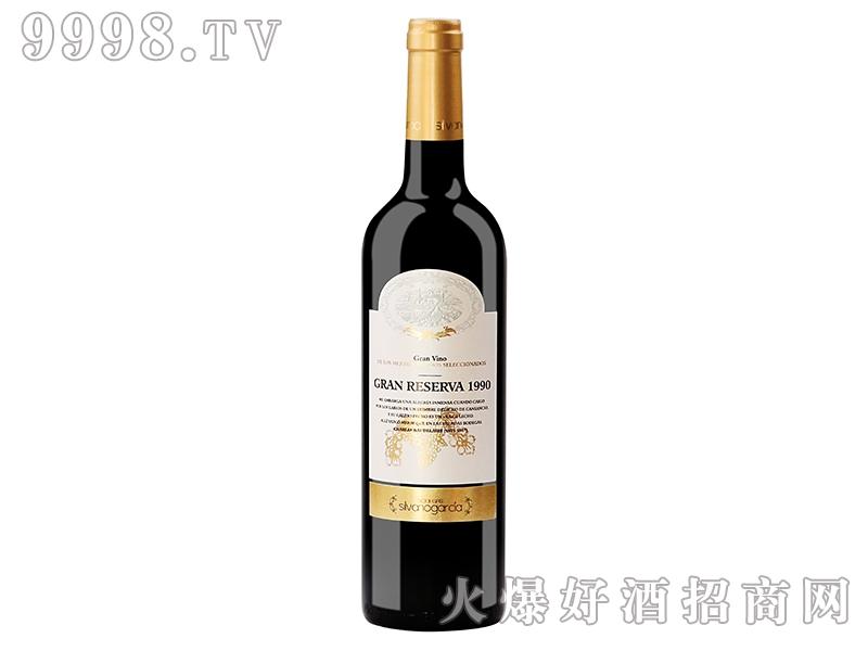 西班牙席万诺干红葡萄酒