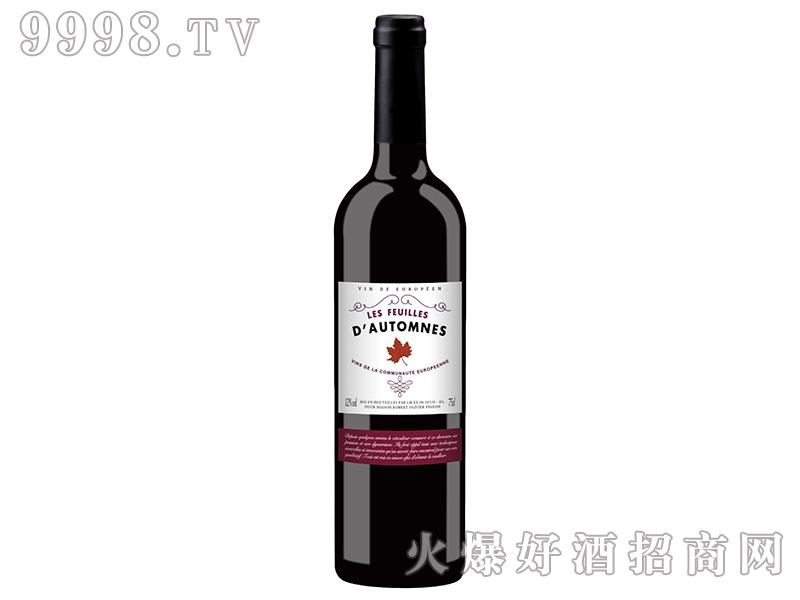 法国莱弗耶红叶干红葡萄酒