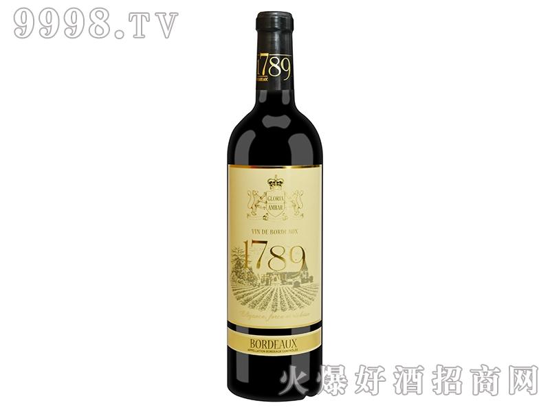 法国1789波尔多干红葡萄酒