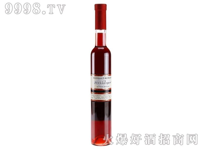 德国雷根特红葡萄酒