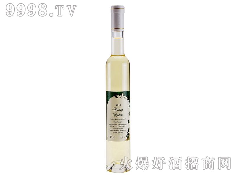 德国凯斯勒雷司令晚收甜白葡萄酒
