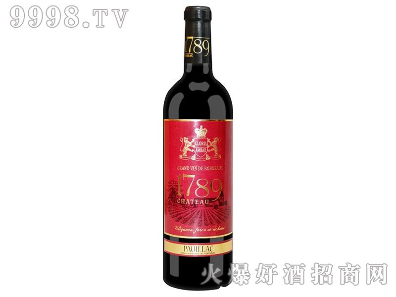 法国1789波亚克干红葡萄酒