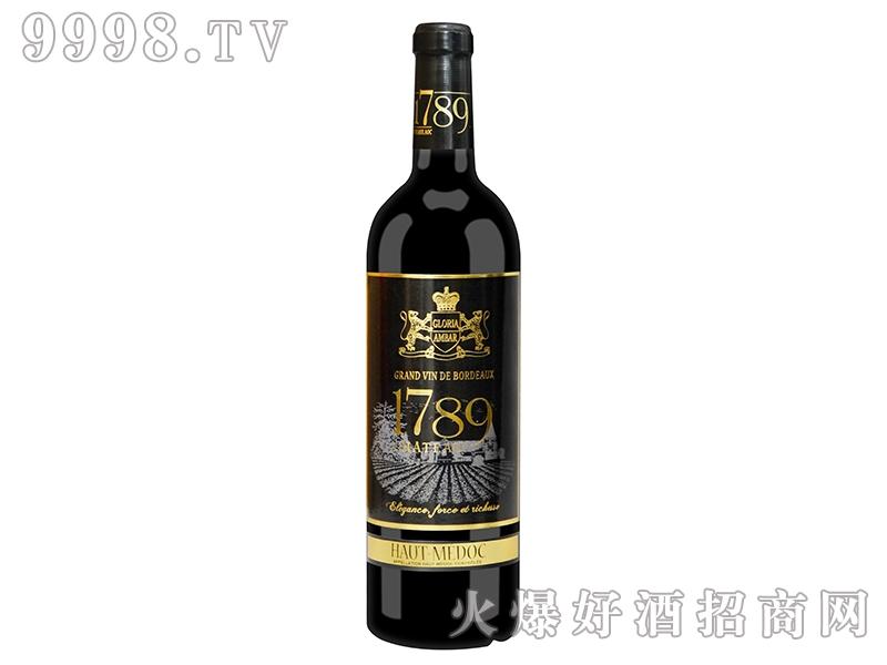 法国1789上梅多克干红葡萄酒