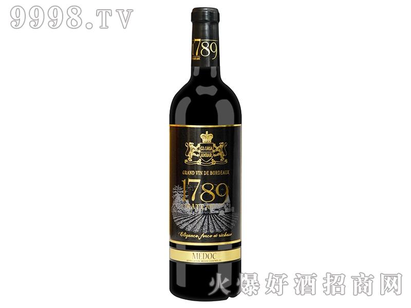 法国1789梅多克干红葡萄酒