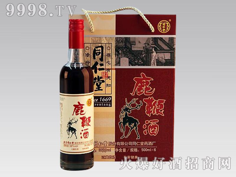 38度同仁堂鹿鞭酒500ml-保健酒招商信息