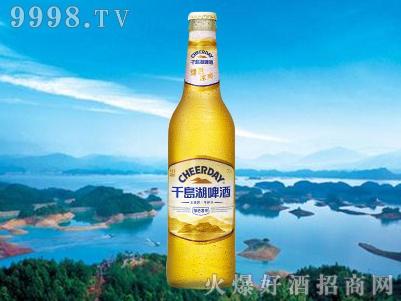 千岛湖啤酒7度488ml绿色冰爽