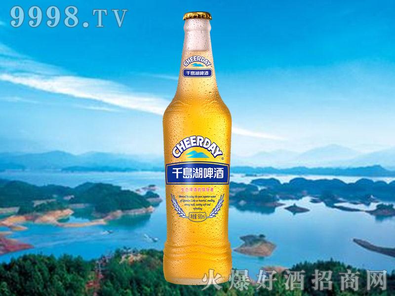 千岛湖啤酒7度500ml千岛湖(水晶版)