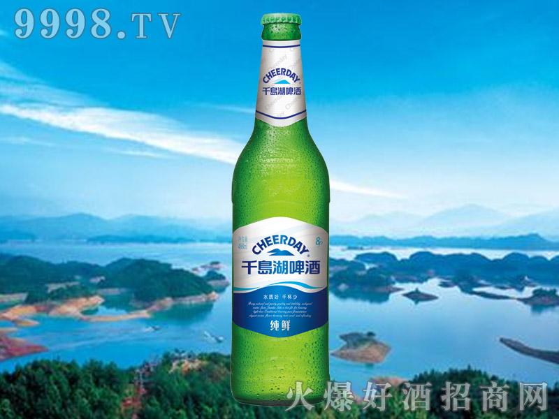 千岛湖啤酒8度488ml纯鲜-啤酒招商信息