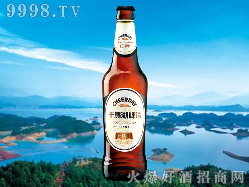 千岛湖啤酒9度418ml白啤