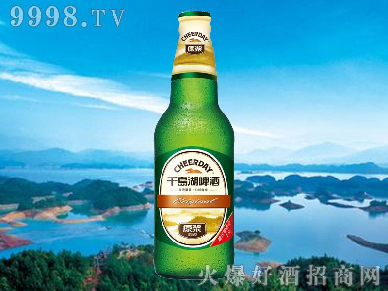 千岛湖啤酒9度420ml原浆-啤酒招商信息