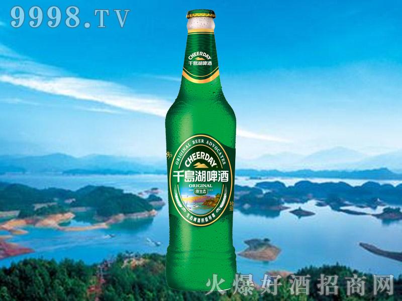 千岛湖啤酒9度500ml原生态-啤酒招商信息