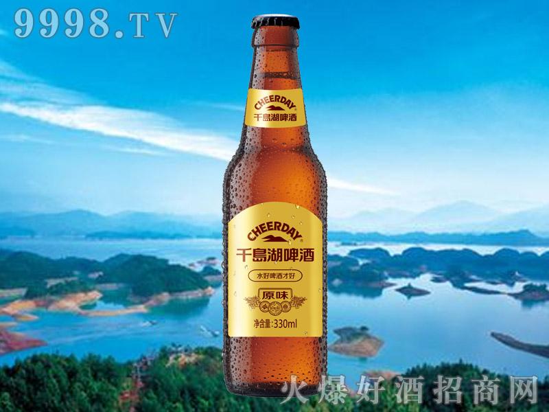 千岛湖啤酒9度330ml原味-啤酒招商信息