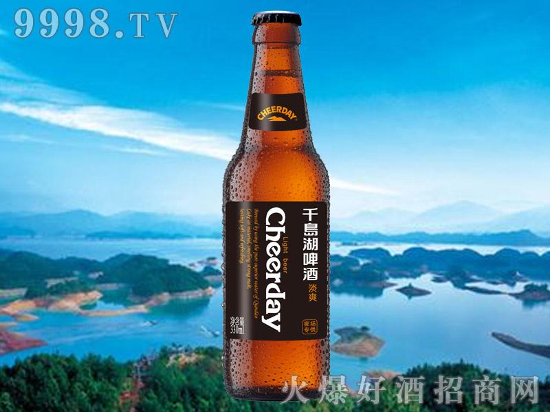 千岛湖啤酒7度330ml淡爽-啤酒招商信息