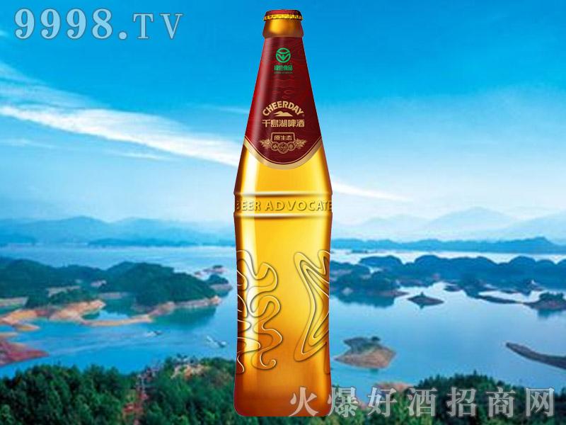 千岛湖啤酒8度318ml原生态