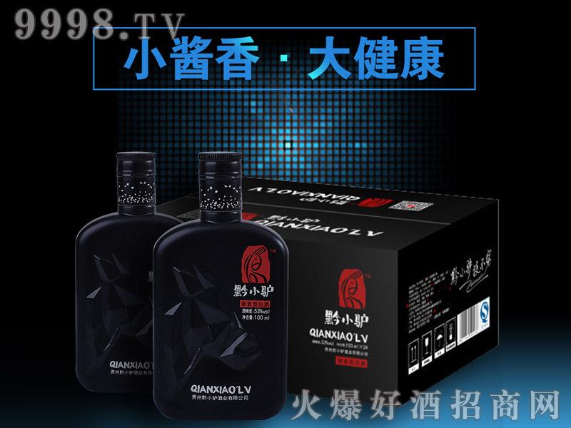招商产品:黔小驴酱香小酒24瓶装%>&#13招商公司:贵州黔小驴酒业有限公司