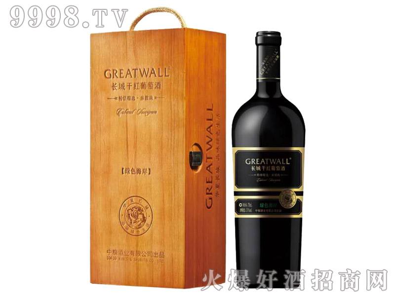 长城绿色海岸特级精选赤霞珠干红葡萄酒(木盒)
