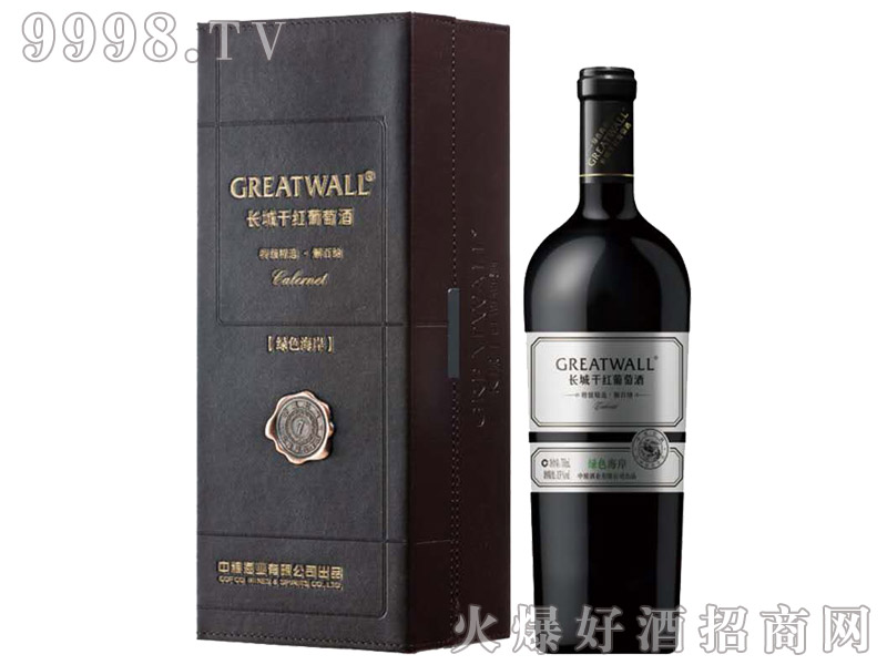 长城绿色海岸特级精选解百纳干红葡萄酒(皮盒)-河南和稣美贸易有限公司