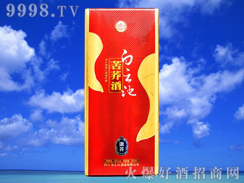 白云池苦荞酒・康荞红盒