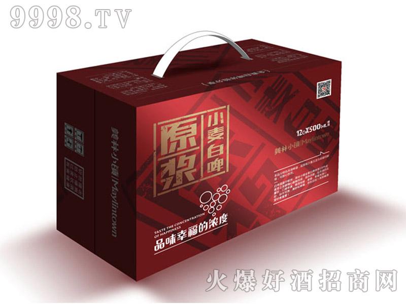 500ML美林小镇啤酒红罐户外篇-展示篇-(3)