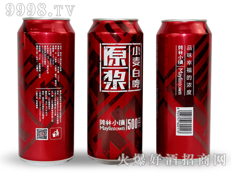 500ML美林小镇乐虎体育直播app红罐户外篇-展示篇-(2)